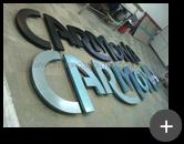 Letreiro de aço galvanizado para empresa de chopp Carmona