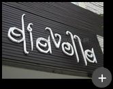 Letreiro em aço inovador para empresa Diavolla