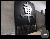 Letreiro inovador para empresa Kurumá com logotipo produzido em formato de letra do alfabeto japonês em aço inox polido
