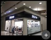 Letreiro luminoso com leds na fachada da loja do shopping da Kalunga