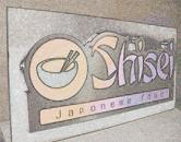 Letreiro do restaurante temakeria luminoso em acrílico com leds